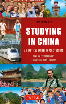 studying-in-china-9780804842815_lg